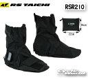 【RS TAICHI】RSR210 レインバスター ブーツカバー(ショート) RAIN BUSTER BOOTS COVER SHORT  アールエスタイチ  レインウェア レインパンツ  雨具 カッパ 梅雨対策 防水 透湿 レイン RSタイチ 【バイク用品】