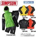 【SIMPSON】SRS-4191 レインスーツ シンプソン Rain Suit カッパ 梅雨対策 雨 防水 レインコート レイン【バイク用品】