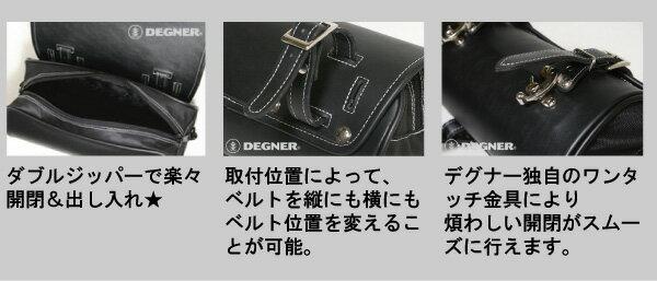 ☆DEGNER デグナー NB-24 ツールバ...の紹介画像3
