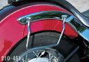 KIJIMA キジマ サドルバッグサポート ドラッグスター400クラシック('01-'09) 左(メッキ) 210-4512 【バイク用品】
