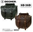 【DEGNER】SB-36D レザーサドルバッグLEATHER SADDLEBAG アメリカン 本革 サイドバッグ ハーレー ドラッグスター デグナー かっこいい【バイク用品】