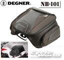 【DEGNER】 デグナー NB-101 アジャスターシートバッグ   ツーリングバッグ スポーツバッグ 【smtb-k】 【バイク用品】