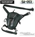 ◇【KOMINE】コミネ SA-053 ライディングレッグバッグ1 SA-053 Riding Leg Bag1ウエストバッグ ツーリングバッグ【バイク用品】