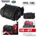 【TANAX】MOTO FIZZ MFK-100 ミニフィールドバッグ タナックス モトフィズ キャンプ ツーリング バックパッカー ツーリング シートバッグ【バイク用品】
