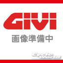 ☆正規品【GIVI】 アルミモノキーケース ブラックライン ...
