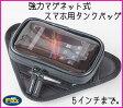 【TANAX】MOTO FIZZ MFK-194 スマホポケットクイック ブラック タナックス モトフィズ【バイク用品】