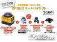 ◇【Kodak】アクションカメラ PIXPRO SP360 〔オートバイセット〕 SP360-DTN (90380) ツーリング カメラ モトクロス オフロード 口角 360度 撮影 ビデオ【バイク用品】