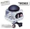 ◇【Kodak】アクションカメラ PIXPRO SP360用 〔防水ケース〕  (90363)ツーリング カメラ モトクロス オフロード 口角 360度 撮影 ビデオ【バイク用品】