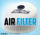 【AirTec】エアテック エアフィルター《適合:CR125R,CR250R》 オフロード オフパーツ モトクロス MX ダート エアクリーナー 吸気 【バイク用品】