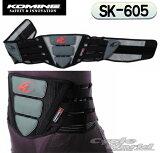 ����KOMINE�ۥ��ߥ� SK-605 �Хå��֥쥤�� Back Brace ���ǡ��ץ�ƥ��������ڥХ������ʡ�