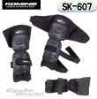 ◇【KOMINE】コミネ SK-607 エクストリームニーシンプロテクターショートSK-607 Extreme Knee-Shin Protector ニーシンガード プロテクター 膝 【バイク用品】