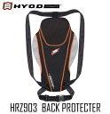 【HYOD】HRZ903 バックプロテクター 背中 安全 ツーリング レース EVOLUTION D3O® BACK PROTECTER ヒョウドウプロダクツ【バイク用品】