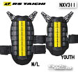 ◇【RS TAICHI】NXV311 CE FLEX BACK PROTECTOR  CE フレックスバックプロテクター  アールエスタイチ RSタイチ 背中 脊髄  大人用 【バイク用品】