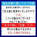 【SHIMANO】(シマノ)ロープロファイル・MTBスパイク【自転車 アクセサリー】(ESMSHXC90SPIKE) 4524667403616