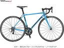 【ANCHOR】(アンカー) 2020 RS6 TIAGRA(2x10s)ロードバイク完成車(自転車)ブリヂストンアンカー BRIDGESTONE