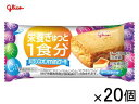 【glico】(グリコ) バランスオンminiケーキ チーズケーキ 1箱(20個入り)【サプリメント】【自転車】【自転車 アクセサリー】