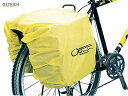 【OSTRICH】(オーストリッチ)レインカバー (パニア用/特大)(自転車)4562163941768
