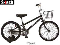 "【SAKAMOTO】(サカモトテクノ)プリムーブ 16"" 16-ALBMX-PM キッズBMX(自転車)(日時指定・代引き不可)2006400990017の画像"