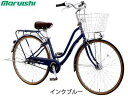 "【MARUISHI】(丸石サイクル)フリーク ベルト 27"" FKABP273E ファミリーサイクル(自転車)(日時指定・代引き不可)"