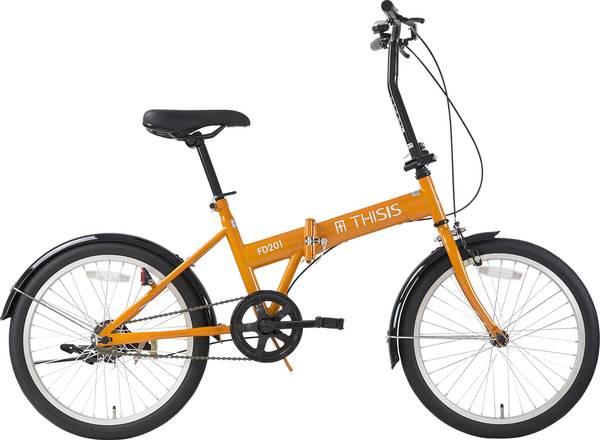 【スマホエントリーでポイント10倍! 4/15 10:00~4/22 9:59まで】サイクルスポット THISIS FD201〔FD201〕折り畳み自転車 【店舗受け取りで送料無料】広い