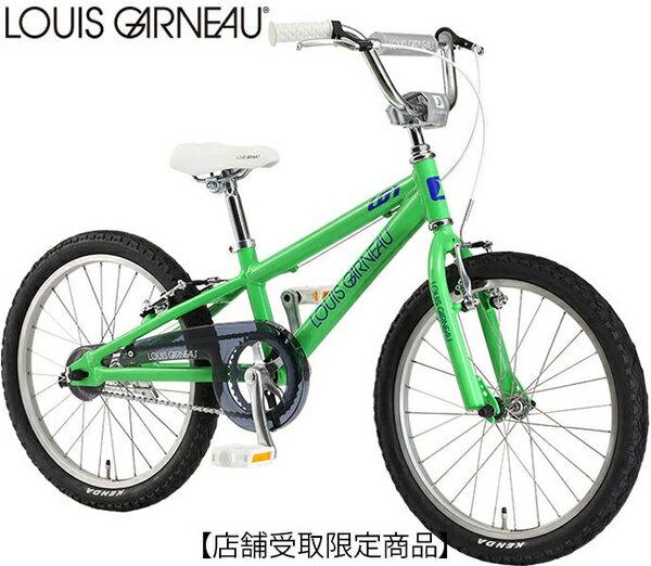 【クリスマスフェア ポイント10倍!】【店頭受取限定】LOUIS GARNEAU(ルイガノ) 2018 LGS-K20〔18 LGS-K20〕子供用自転車 20インチ (LGS-J20)