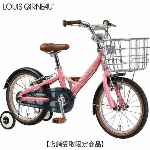 【クリスマスフェア ポイント10倍!】【店頭受取限定】LOUIS GARNEAU(ルイガノ) 2018 LGS-K16 plus〔18 LGS-K16 plus〕子供用自転車 16インチ (LGS-J16L)