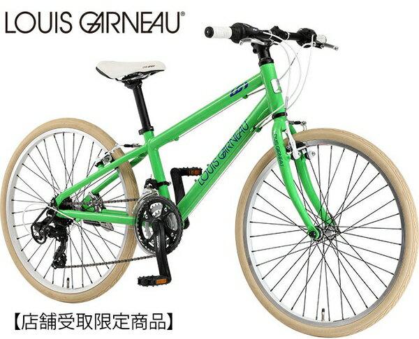 【ポイント10倍!12/9 0:00〜12/11 23:59】【店頭受取限定】LOUIS GARNEAU(ルイガノ) 2018 LGS-J24L〔18 LGS-J24L〕子供用クロスバイク自転車 24インチ (LGS-CHASSE24)