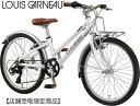 【ポイント10倍! 1/19 10:00〜1/22 9:59】LOUIS GARNEAU(ルイガノ) 18 LGS-J22 plus〔18 LGS-J22 plus〕子供用自転車【店頭受取限定】