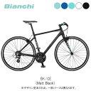 PT21倍 2/25 ビアンキ クロスバイク スポーツ自転車 2019 ローマ4 Bianchi 24段変速