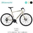 ビアンキ クロスバイク Bianchi C SPORT 20...