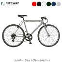 アウトレットセール ライトウェイ クロスバイク スポーツ自転車 2019 シェファード RITEWAY 8段変速