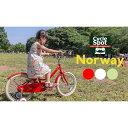 女の子用 自転車 幼児 ノルウェイ モス サイクルスポットオリジナル 変速なし