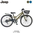 ジープ 男の子 子供 自転車 2019 JE-24S JEEP 6段変速