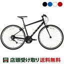 P14倍 8/5 マリン クロスバイク スポーツ自転車 2020 コルト マデラ SE MARIN 24段変速