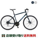 送料無料 店頭受取限定 ジェイミス クロスバイク スポーツ自転車 アレグロ A2 JAMIS 24段変速
