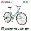 ルイガノ クロスバイク スポーツ自転車 シティローム8.0 LOUIS GARNEAU 7段変速
