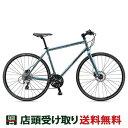 送料無料 店頭受取限定 ジェイミス クロスバイク スポーツ自転車 コーダ コンプ JAMIS 24段変速