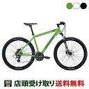ルイガノ MTB マウンテンバイク スポーツ自転車 グラインド9.0 LOUIS GARNEAU 24段変速