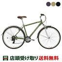当店限定P10倍 10/25 ルイガノ クロスバイク スポーツ自転車 シティローム9.0 LOUIS GARNEAU 24段変速