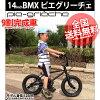 BMXのイメージ