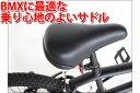 BMX モアノ(moineau) ジャイロ搭載モデル 20インチ自転車(マットブラック)【REI】【送料無料】【ストリート】【トリック】