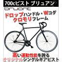 ピストバイク ブリュアン(bruant) 700C シングルスピード自転車(マットブラック)【YONCa】【送料無料】【クロモリフレーム&フォーク】【フリー&固定ギア】【あす楽対応】