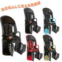 OGK技研 RBC-011DX3 全6色 後同乗器