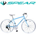 自転車 クロスバイク 27インチ 700c シマノ製 変速7...