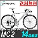自転車 ロードバイク 27インチ 700c シマノ製 変速 ...