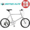 自転車 小径車 自転車 完成品 完成車 組立 ミニベロ 20インチ クロモリ シマノ製 8段変速 SPEAR (スペア) SPMI-208CM ディレーラー Claris(クラリス)男性 女性 適用身長150cm以上