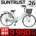配送先関東限定 通学用 ママチャリ 26インチ鍵付き ダブルループフレーム 自転車 -裾
