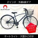 【送料無料 クロスバイクとママチャリの中間の自転車】【27イ...