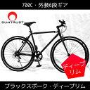配送先関東限定 送料無料 自転車 クロスバイク 700c 6段ギア ディープリム ブラックスポーク サントラスト(SUNTRUST)ディープリムの自転車 ブラック/黒 クロスバイク かっこいい 自転車 デカールなし 本体 車体
