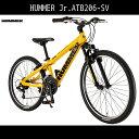 配送先関東限定 アルミニウム Jr.ATB206-SV 自転車 アルミハマー 外装6段変速ギア 自転車 イエロー/黄色20インチ 自転車 自転車子ども..